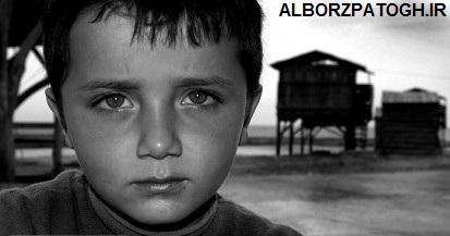 سایت تفریحی البرز پاتوق www.alborzpatogh.ir