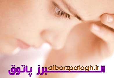 دانستنی های زناشویی www.alborzpatogh.ir