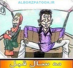 www.alborzpatogh.ir